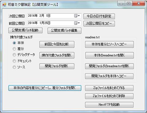 Koukaishien_2
