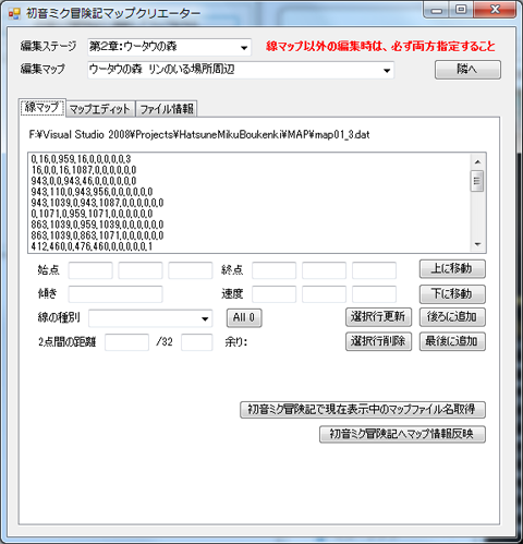Linemapeditor02