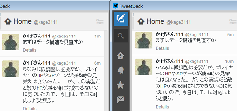 Tweetdeckfont
