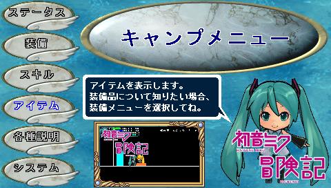 Screenshot0599