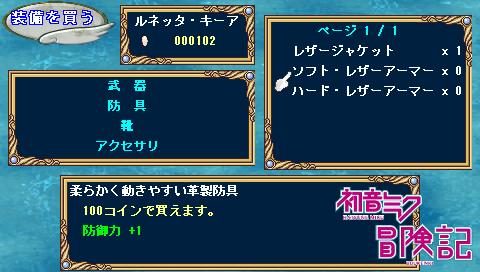 Screenshot0597