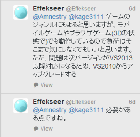 Effekseer003