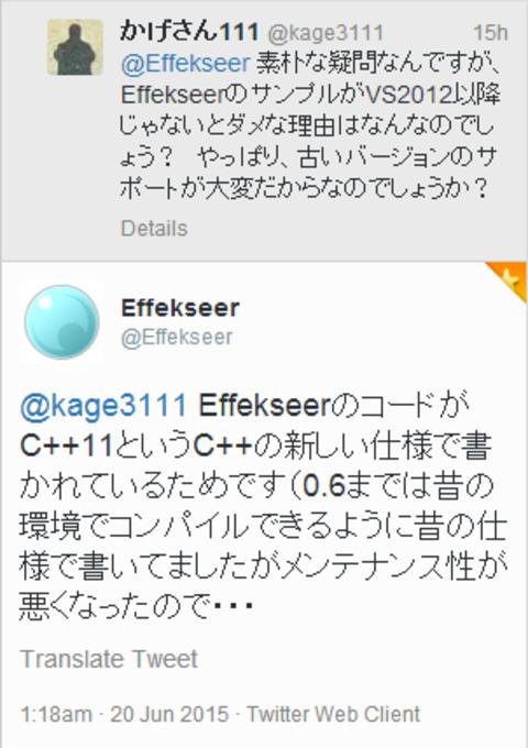 Effekseer006