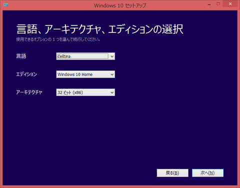 Windows1003