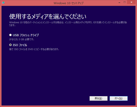 Windows1005