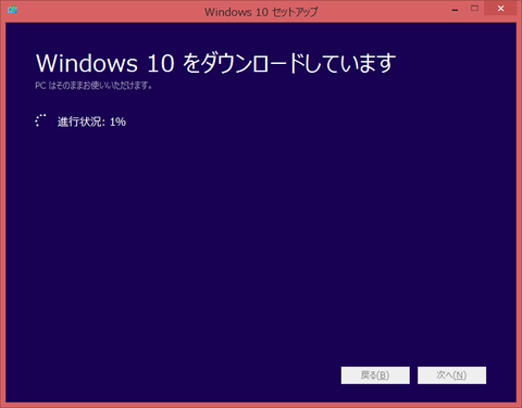Windows1006
