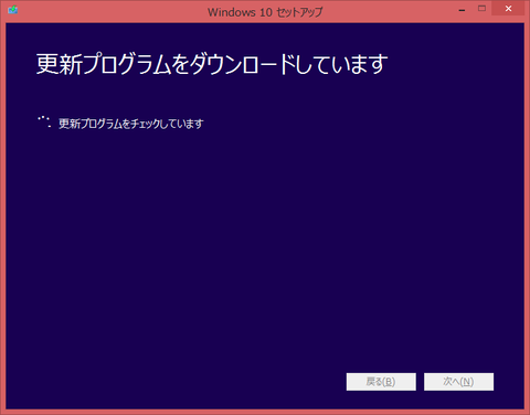 Windows1012