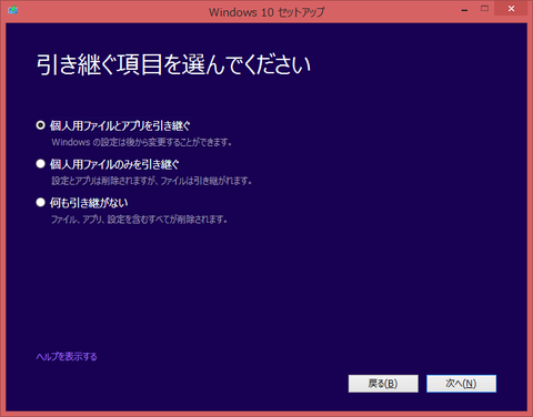 Windows10145