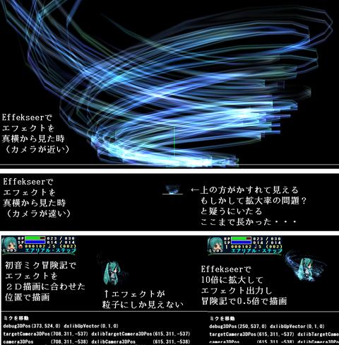 3d_effect1