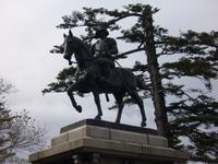 Masamune_up
