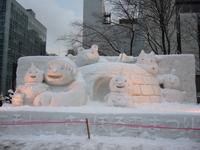 Snowfes2007