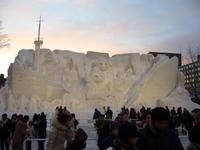 Snowfes200704