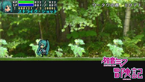 Screenshot204