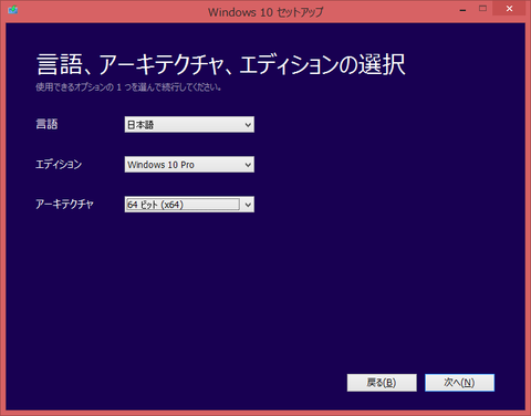 Windows1004