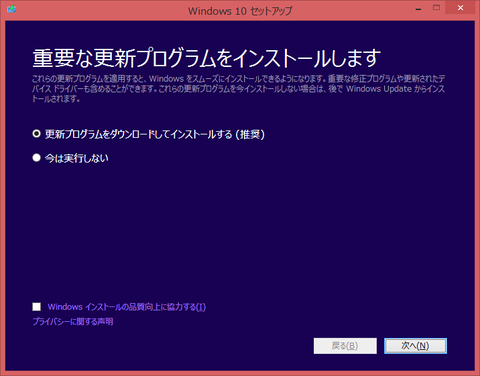 Windows1011