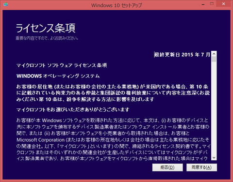 Windows1014