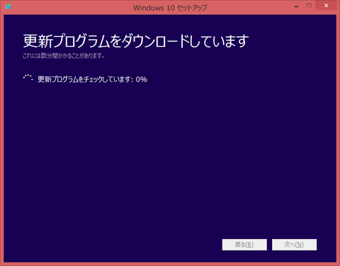 Windows1015