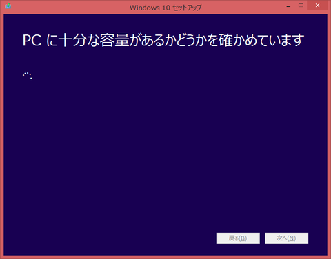Windows10155
