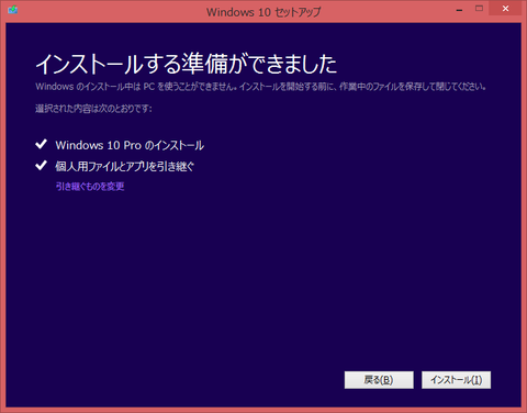 Windows1016
