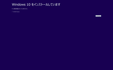 Windows1017