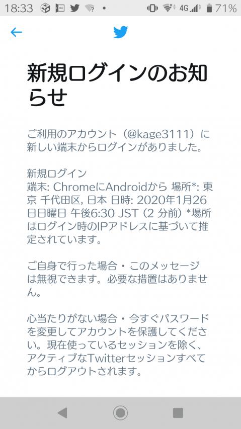 Screenshot_20200126183335