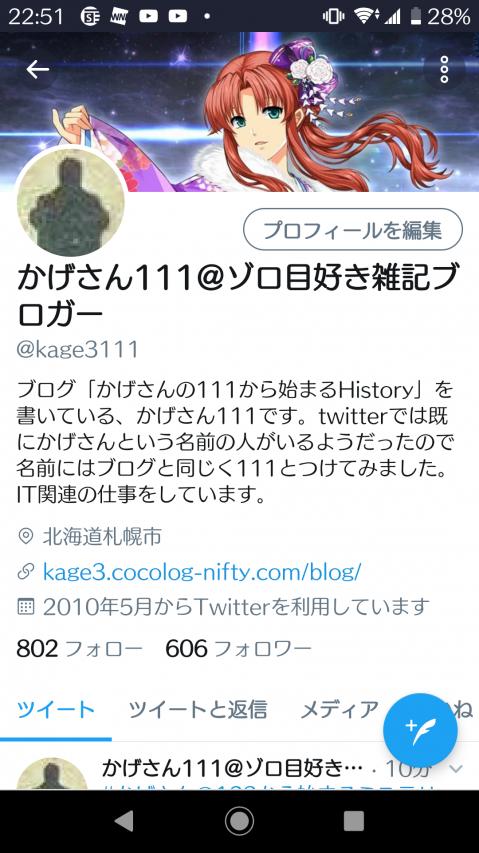 Screenshot_20200127225135