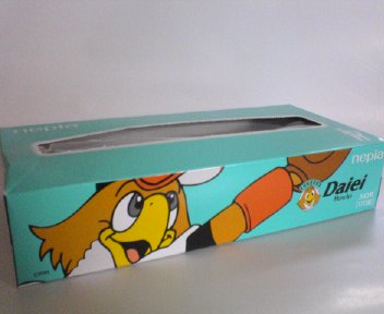 Daieibox